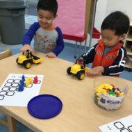 british-curriculum-nursery